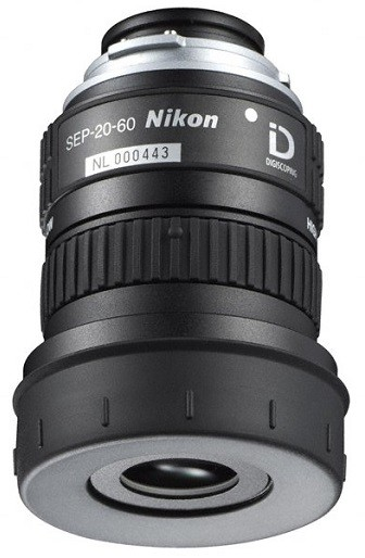 Oculaire nikon sep-20-60, made in chasse - equipements de...