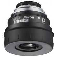 Oculaire Nikon SEP-25